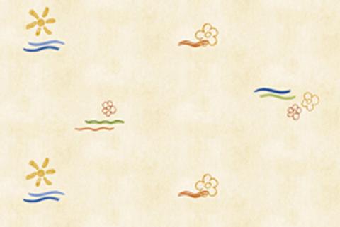 Τεντόπανα calbari