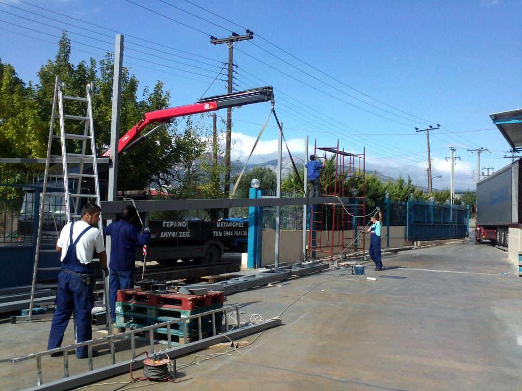 Καλυψη υπαιθριου χωρου 400 m2 για κατασκευη αποθηκης  Σταδιο εργασιων 2ο