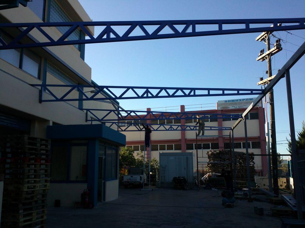 Καλυψη υπαιθριου χωρου 400 m2 για κατασκευη αποθηκης  Σταδιο εργασιων 4ο