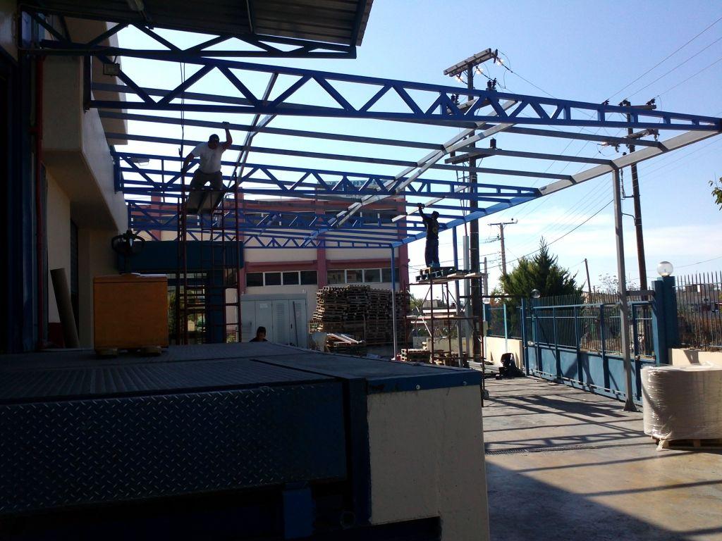 Καλυψη υπαιθριου χωρου 400 m2 για κατασκευη αποθηκης  Σταδιο εργασιων 5ο