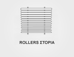 rollers στορια